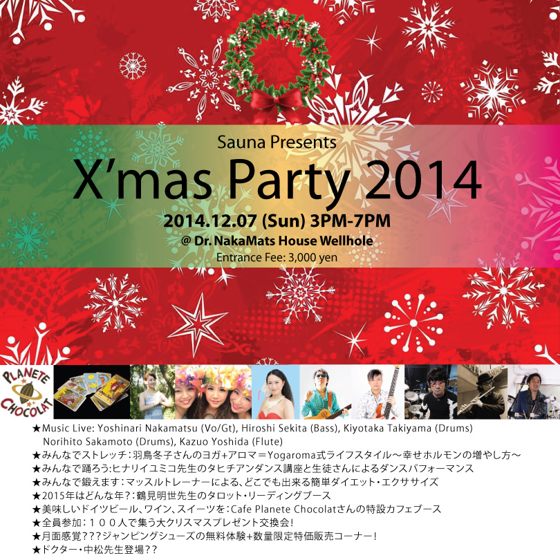 flyer_2014_12_07_sauna_xmas_party.jpg